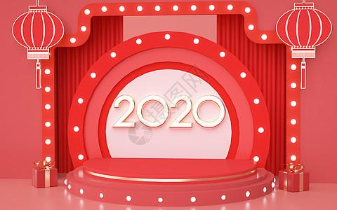 2020鼠年促销活动背景图片