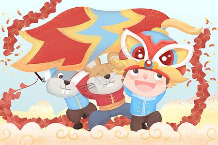 鼠年舞狮欢庆佳节插画图片