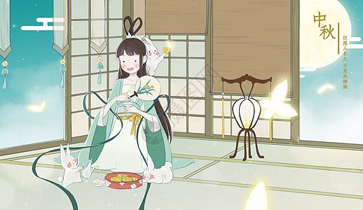 原创中秋节插画图片