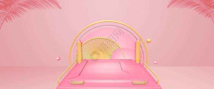 粉色几何创意背景图片