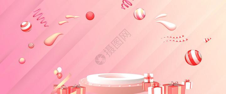 唯美粉色背景图片