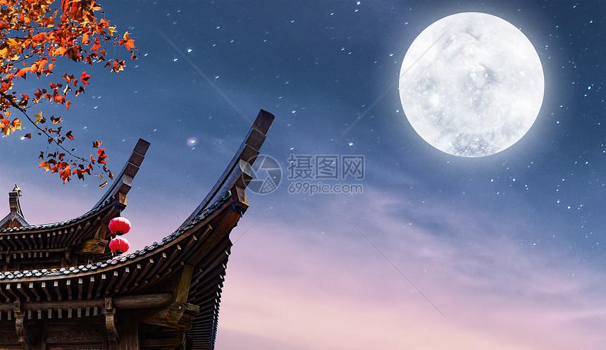 中秋节10bet网站