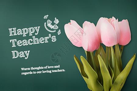 教师节快乐图片