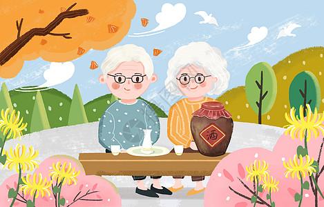白发老夫妇饮菊花酒重阳节插画图片