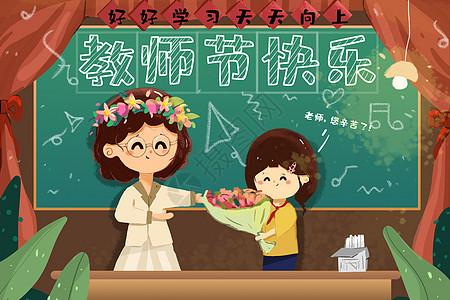 教师节送花图片