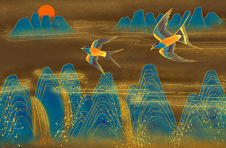 烫金山水燕子图片