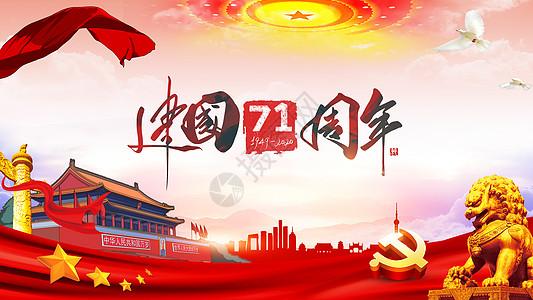 14196   新京报讯(记者 张羽)记者从农业农村部网站了解到,针对十三届