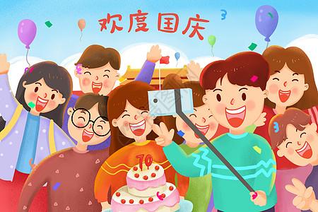 年轻人出游自拍欢度国庆插画图片
