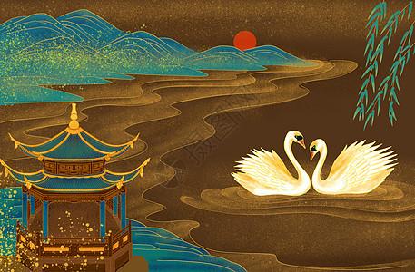 中式庭院天鹅图片