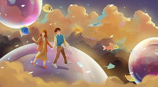 情侣的浪漫星球之旅图片