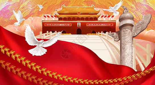 和平鸽欢度国庆图片