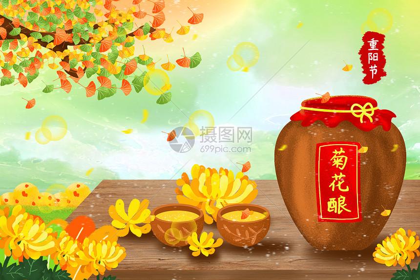 重阳节之菊花酒场景插画图片