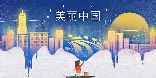 女孩在墙上手绘美丽中国城市图片