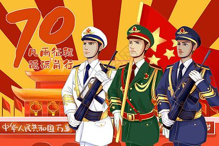 国庆节70周年大阅兵图片