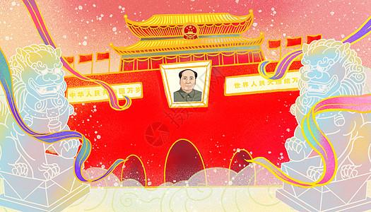 十一欢度国庆节霓虹背景图片