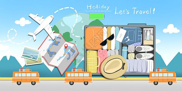 国庆假期旅行物品清单图片