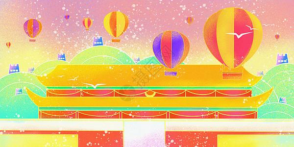 十一欢度国庆节霓虹场景图片