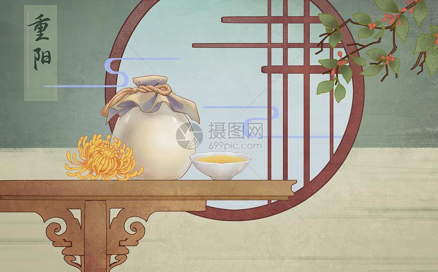 重阳节菊花酒古风背景图片
