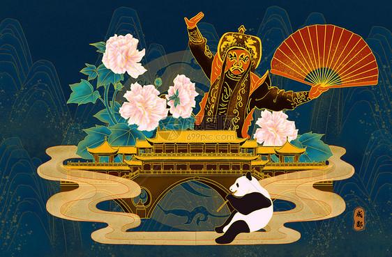 烫金城市美丽中国成都图片