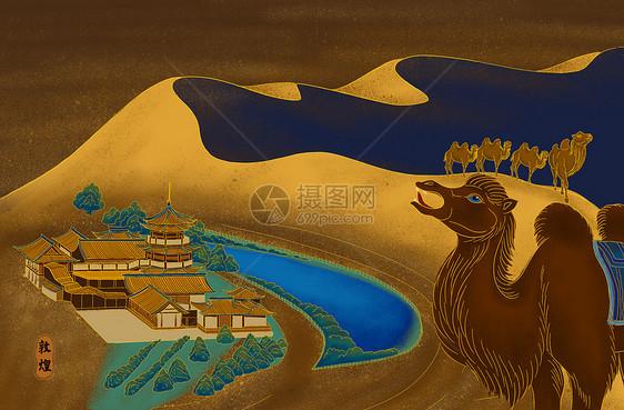 烫金城市美丽中国敦煌图片