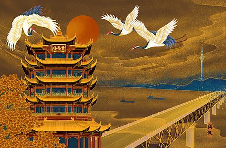 烫金城市美丽中国武汉图片