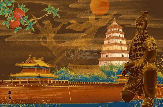 烫金城市美丽中国西安图片