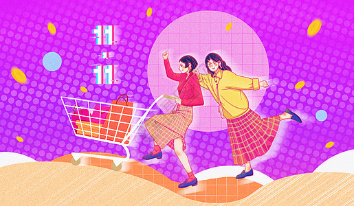波普风双十一购物狂欢节图片