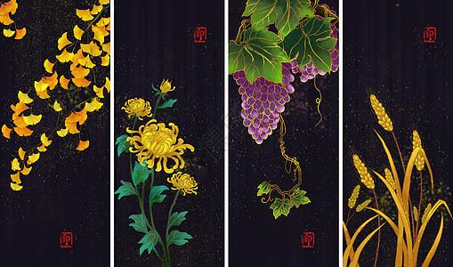 烫金中国风银杏菊花葡萄与小麦图片
