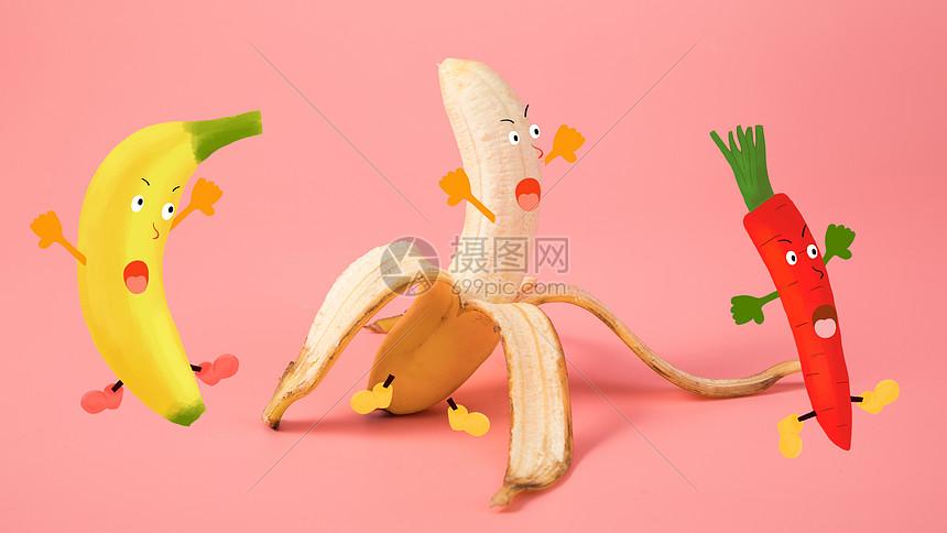 比赛的香蕉和胡萝卜图片