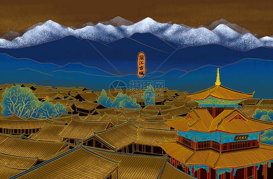 烫金城市美丽中国丽江图片