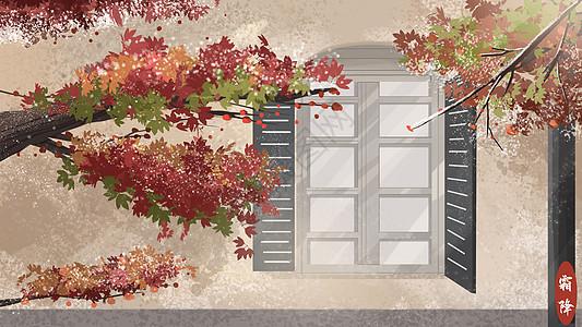 霜降世界宁静的窗前树氛围插画图片