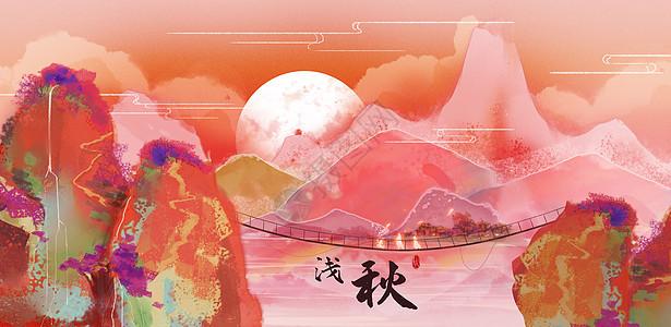 秋天山水画图片
