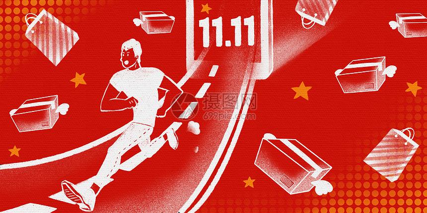 11双11双十一大字报简约设计背景图片