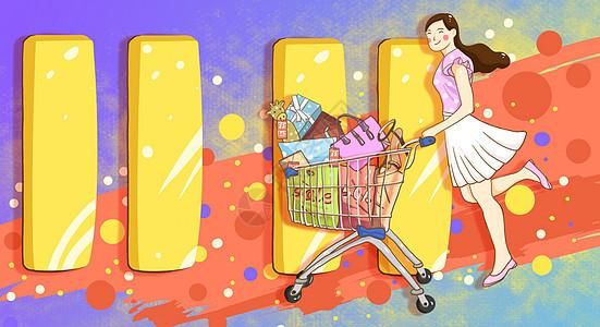 双十一购物宣传插画图片
