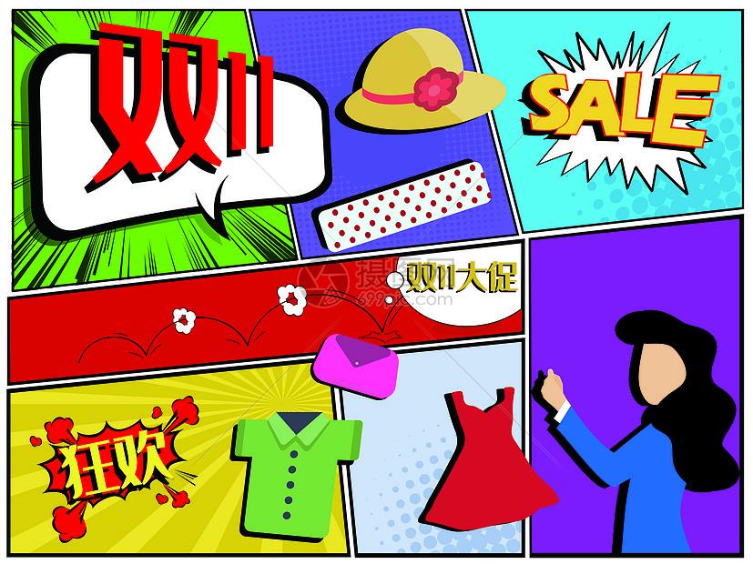 波普风双十一电商促销购物狂欢矢量插画图片
