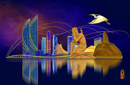烫金城市美丽中国厦门图片