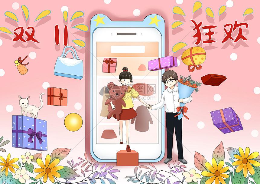 双11购物节情侣购物图片