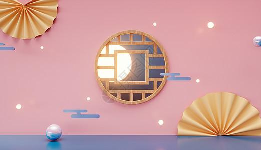 清新粉色中国风背景图片