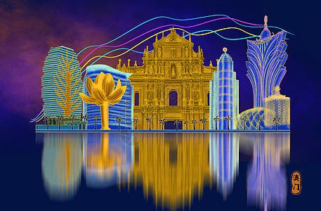烫金城市美丽中国澳门图片