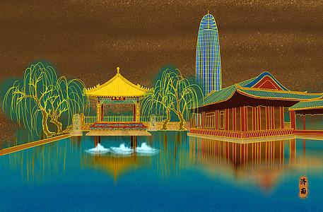 烫金城市美丽中国济南图片