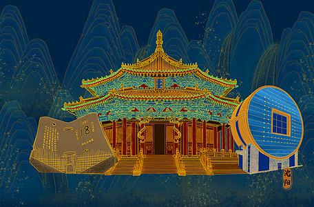 烫金城市美丽中国沈阳图片