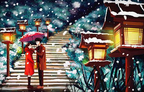 情侣雪天约会图片