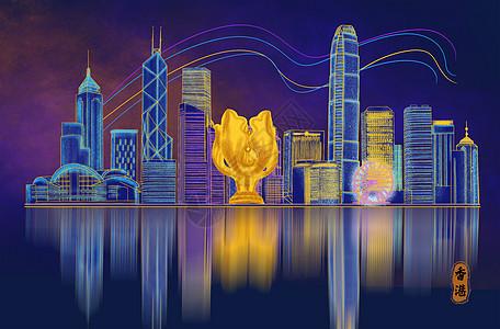 烫金城市美丽中国香港图片