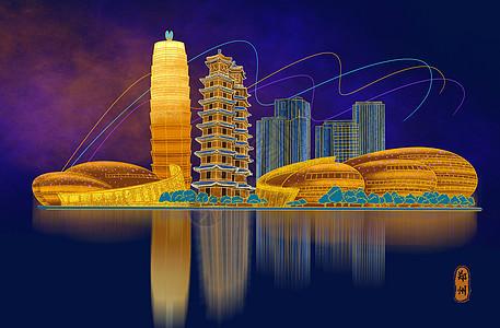 烫金城市美丽中国郑州图片