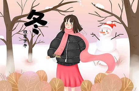 小清新冬天羽绒服女孩图片