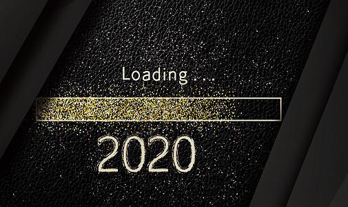 2020倒计时图片