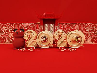 2020鼠年形象图片
