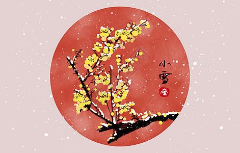 中国风冬天小雪腊梅插画图片