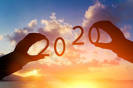 2020跨越图片