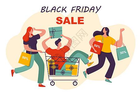 黑色星期五狂欢购物日图片